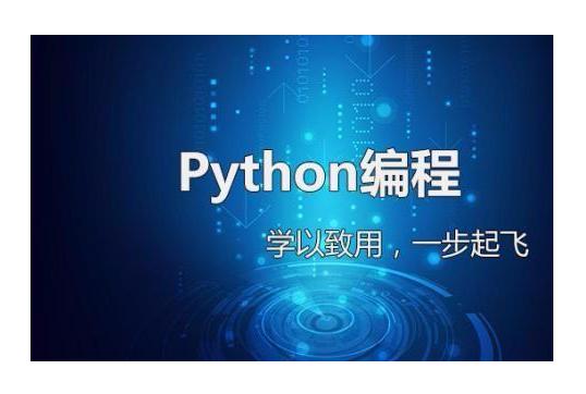 扣丁学堂Python培训之如何批量替换多文件字符串